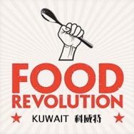 frd-kuwait
