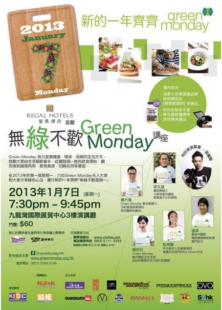 green-monday-