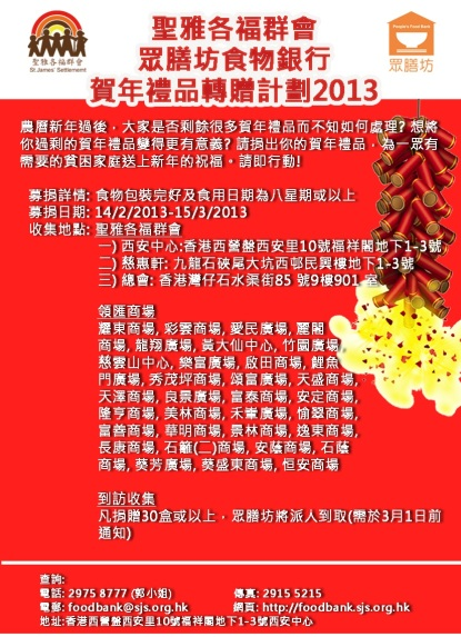 cny 2013 (1)