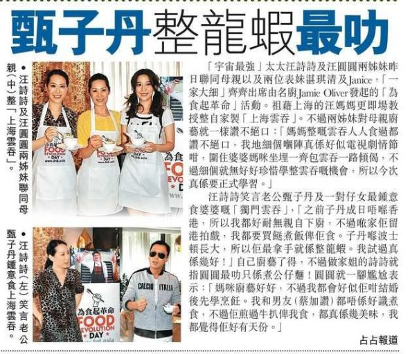2012-05-19-Hong Kong Daily News