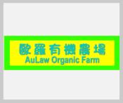 AuLaw-logo