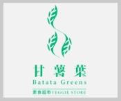 batatagreen-logo-ackno