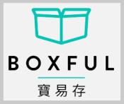 boxful-logo