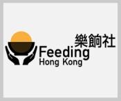 feedinghk002