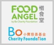 food-angel002