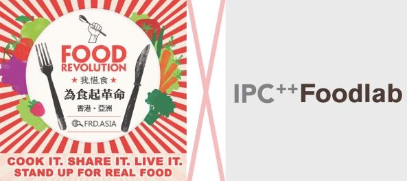 FRD-x-IPC