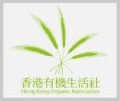 hkorganetass-logo-ackno