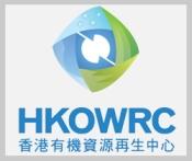 HKOWRC