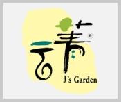 jgarden-logo-ackno