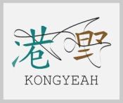 kongyeah-logo-ackno