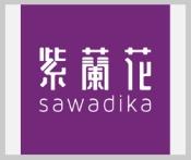 sawadika-logo-ackno