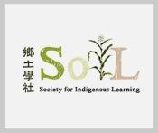 soil002