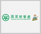 veggiedept-logo-ackno