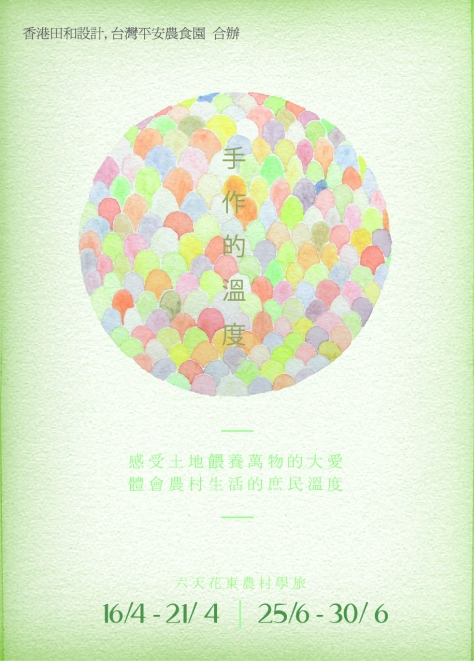 140306_pamphlet front
