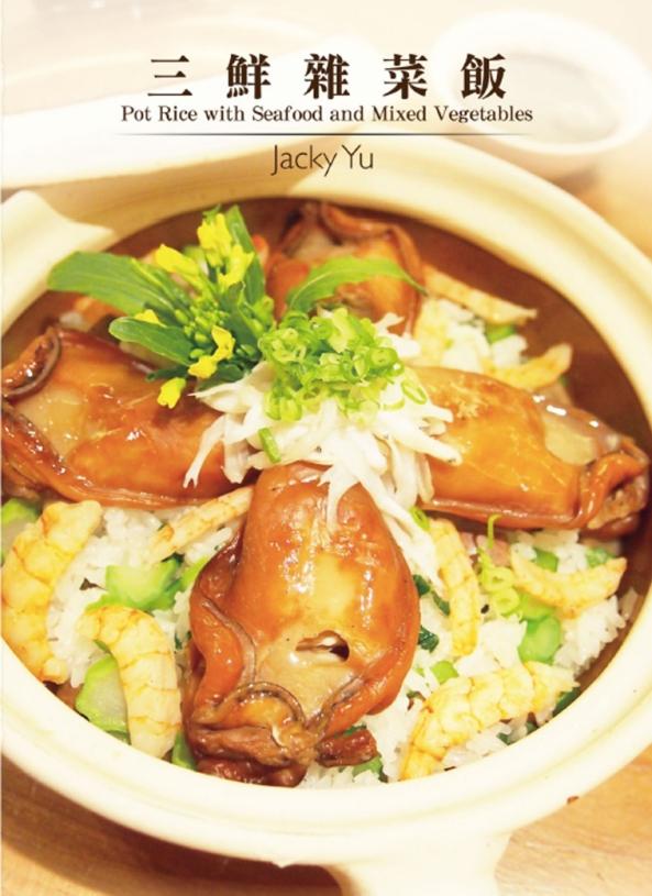 004-jacky-yu