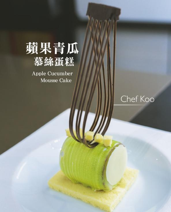 007-chef-koo
