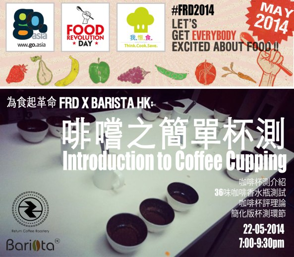7-May22-baristaHK
