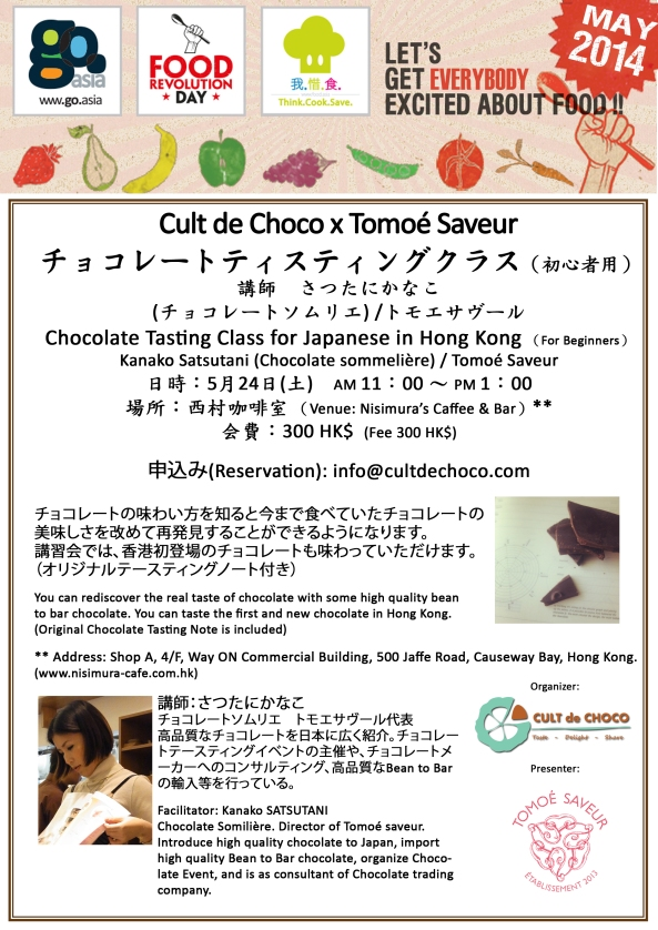 Chocolate Tasting for Japanese in HK (FRD)