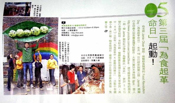 20140508-U Magazine 2