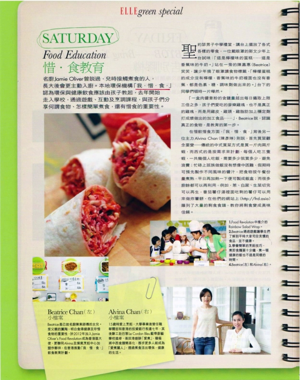 20140527 TCS Elle Magazine P