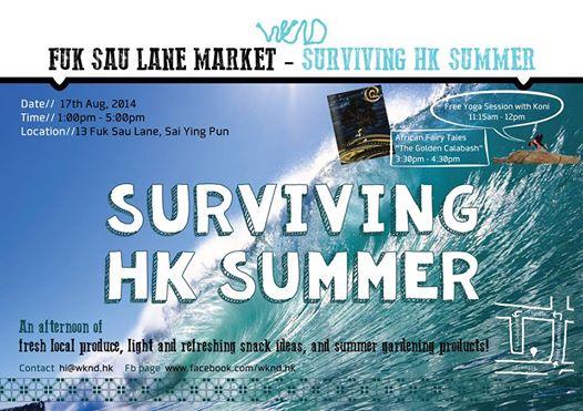 20140817_WKND Market Summer