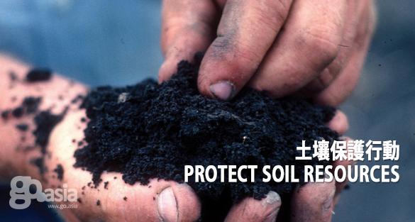 idea-soil-resources-protection
