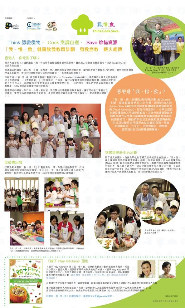 xodn1507 Dot Asia FP4C