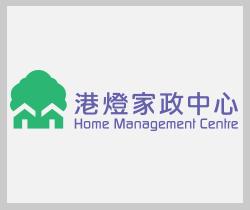 HK-Electric_logo