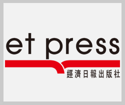 hk-etpress_logo