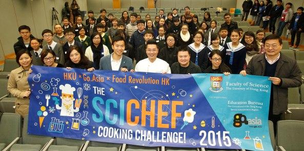 HK-SciChef-Semi-final_01