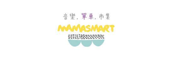 mamasmart mar
