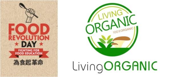 Discount_LivingOrganic