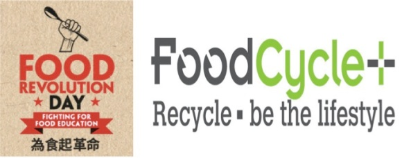 Event_FoodCycleTour