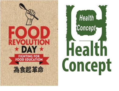 Event_Health Concept2