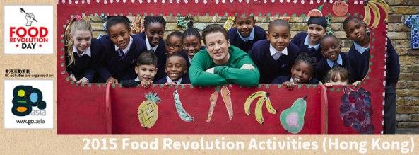 foodrev15-activity-page