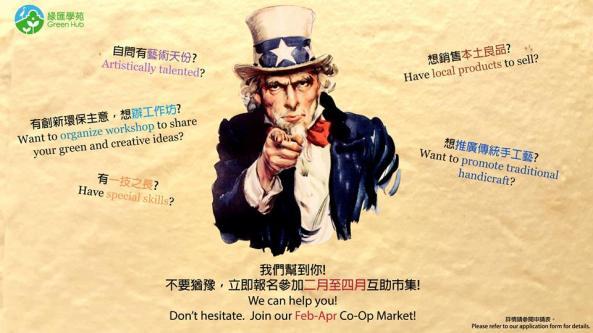 GreenHub Co-op market_Feb