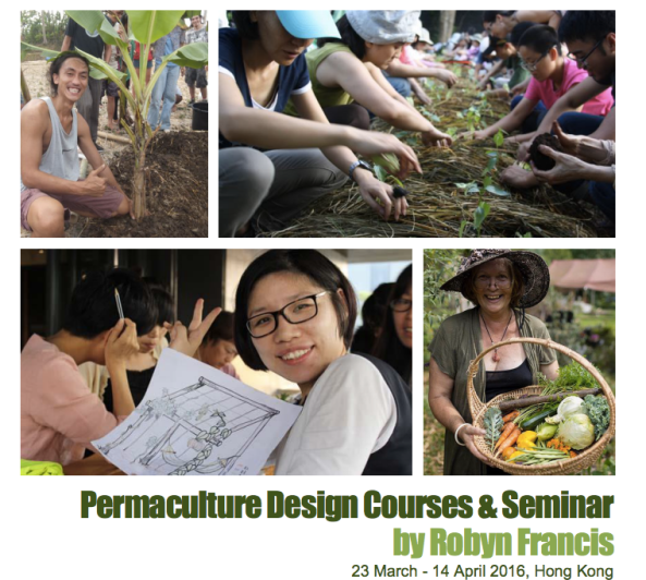GreenHub Permaculture_2016